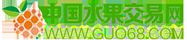 中国水果交易网